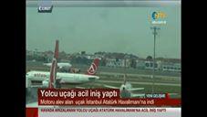נחיתת אונס של מטוס טורקי