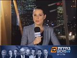 בחדשות 10 מאמינם בחופש העיתונות