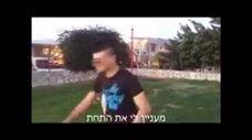 """סרטונים שעושים בחו""""ל לא עובדים בישראל"""