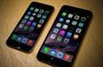 אייפון 6 בישראל: מאות ישראלים התנפלו ...