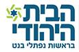 פרסום ראשון: אתר הבית היהודי נפרץ