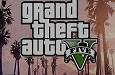 GTA V: מה לא ידענו על ...