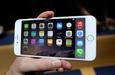 Apple מוסרת: נמכרו יותר אייפונים בסין ...