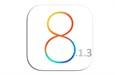 iOS 8.1.3 שוחררה!