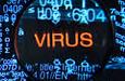 """תוכנת הטורנטים הפופולרית, """"uTorrent"""", כוללת תוכנה ..."""