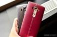 מכשיר ה-LG G4 הושק - כל ...