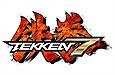 צפו בדמות החדשה למשחק Tekken 7