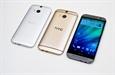 נחשף דגם חדש ל-HTC One M9