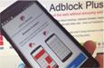 עוד בעיות למפרסמים: AdBlock Plus משיקה ...
