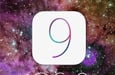 iOS 9 תהיה בלתי אפשרית לפריצה