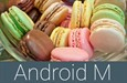 Android M הוכרז כעת!
