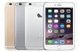 שמועה: אפל מתחילה לייצר את ה-iPhone ...