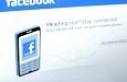 פייסבוק עושה מספר שינויים בלוגו