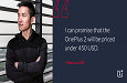 OnePlus 2 - יעלה פחות מ-450$