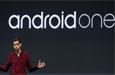מכשיר Android One בדרך!