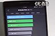 מכשיר ה־OnePlus 2 נתפס בוידאו לקראת ...