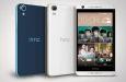 HTC Desire 626 זמין כעת בחברת ...