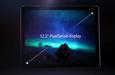 מיקרוסופט הכריזה על ה-Surface Pro 4