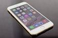 iOS 9 מותקנת אצל רוב המשתמשים